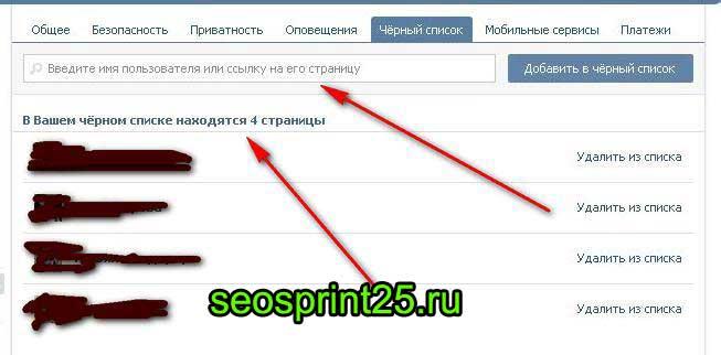 Moy-spisok