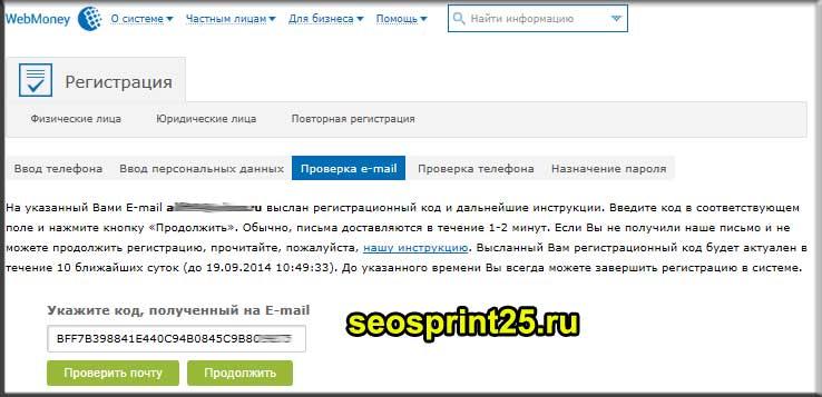 Prverka-E-mail