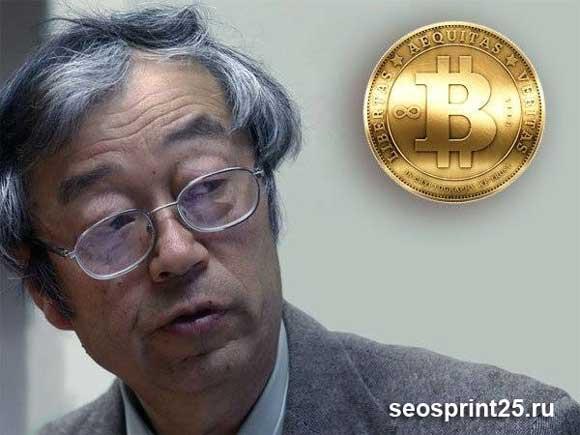 Sozdatel Bitkoina