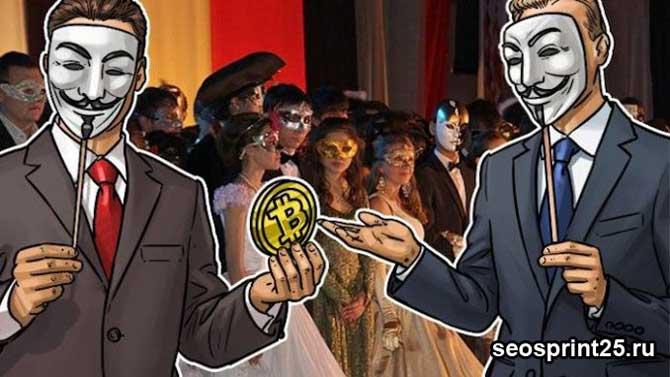 anonimnost perevoda bitkoina