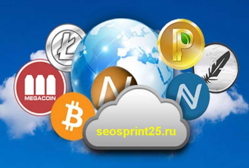 Облачный майнинг – список надёжных сайтов