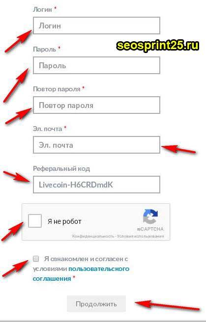 Referalnyy kod na livecoin.net
