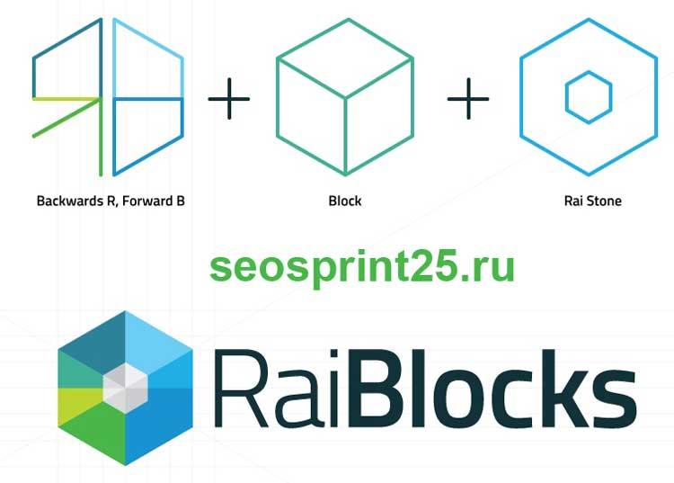 Обзор криптовалюты RaiBlocks