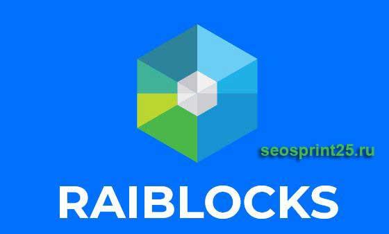 raiblocks-logo