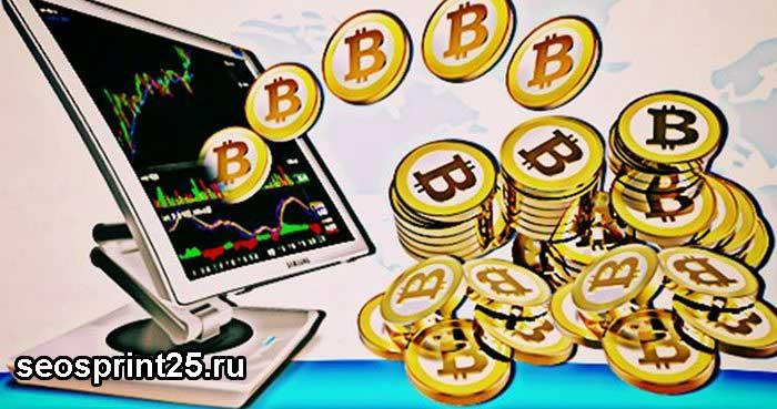 Криптовалюта как инструмент для получения прибыли