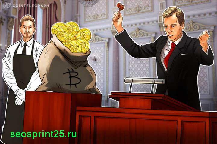 Кому нельзя торговать на криптовалютной бирже